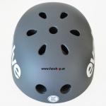 Evolve Helm helmet oben für deine Sicherheit beim Experten für Elektromobilität im FunShop kaufen