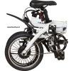 blaupunkt-carla-190-ebike-electric-foldable-bike-funshop-vienna-austria-onlieshop-test